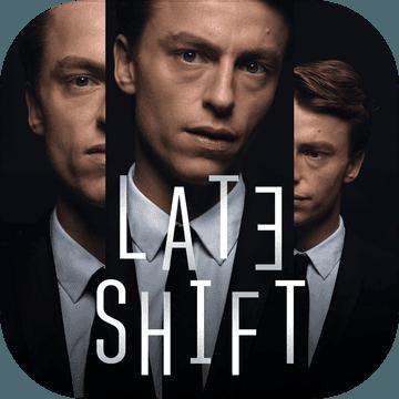 夜班Late Shift手机版v1.0.3