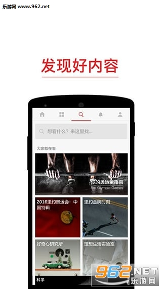 Flipboard新闻appv3.4.7.0_截图0