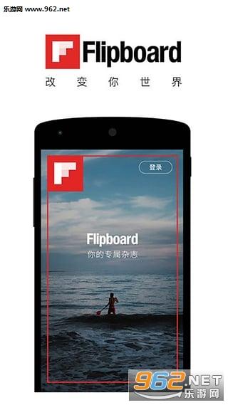 Flipboard新闻appv3.4.7.0_截图3