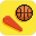 弹球篮球安卓版