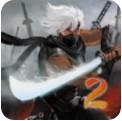 忍者刺客2官方正版v1.0.1