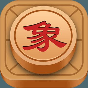 航讯中国象棋安卓版