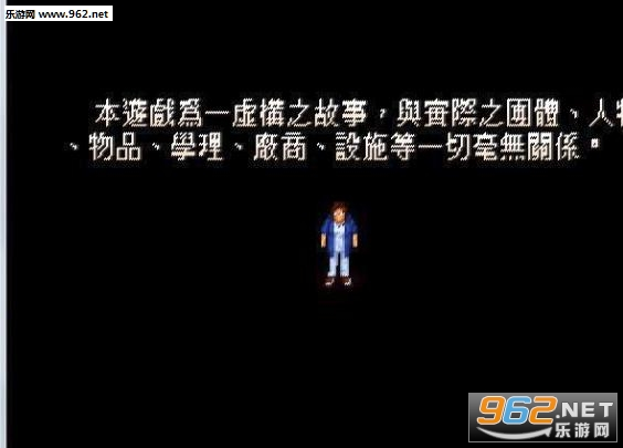 疾�L少年�(win7可�\行)繁�w中文版截�D2