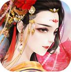 宫廷风云官方正版v3.6.6