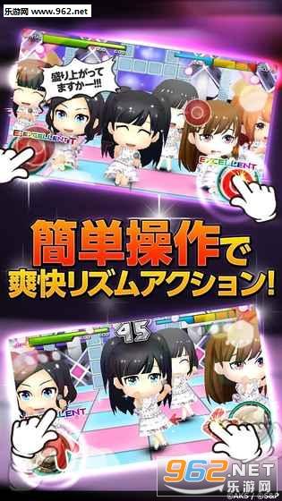 AKB48终于出官方音游了汉化版v3.2.7_截图2