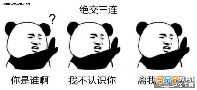 扁鹊说的对没救了告辞华佗三连胖子小表情包蓝衣跳舞表情图片
