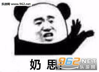 《恭喜rng图片表情包》是一款非常搞笑的表情包图片大全.图片