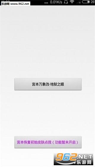 王者荣耀李白酒仙王皮肤美化包截图1
