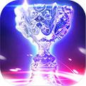 冠军电竞经理网游安卓版1.38