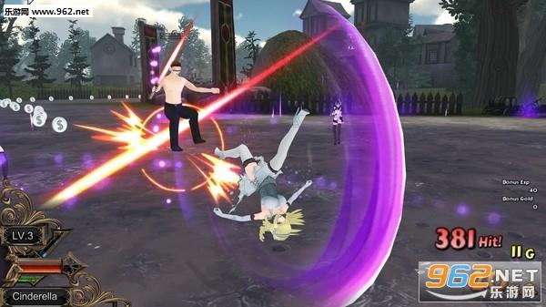 仙度瑞拉的逃亡2:复仇中文版截图0
