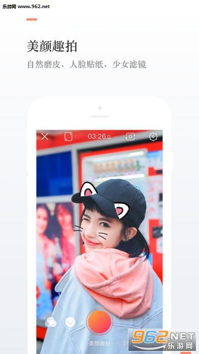 小影app2017万圣节版v6.0.7截图1