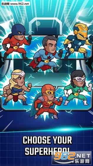 超级英雄联盟安卓版v1.8.0_截图2