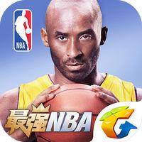 最强NBA官方最新版IOS