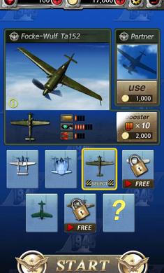 打击者1945-2破解版v1.4.3截图0