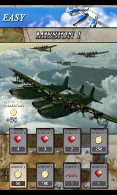 打击者1945-2破解版v1.4.3截图2