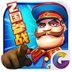 我的战争手机版中文版v1.0.6.2
