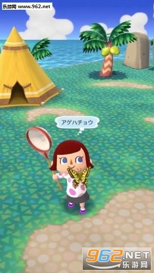 动物之森口袋营地中文手机版