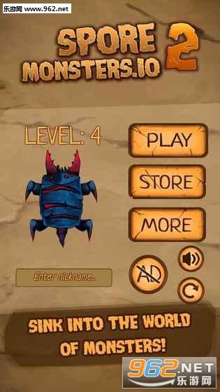 孢子怪物大作战2安卓版v1.03截图1