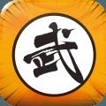 热血武道会安卓版v0.0.5