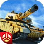 终极坦克之战游戏v1.0