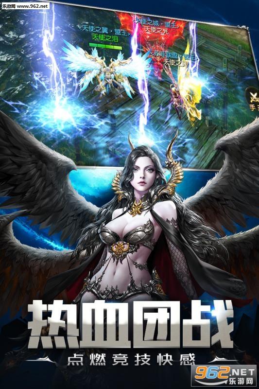 天使纪元安卓版v1.0.237.130892_截图
