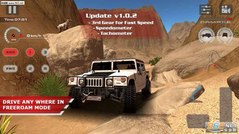 越野驱动沙漠苹果版v1.0.7截图0