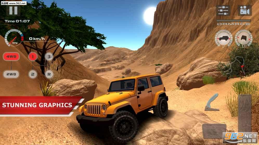 越野驱动沙漠苹果版v1.0.7截图2