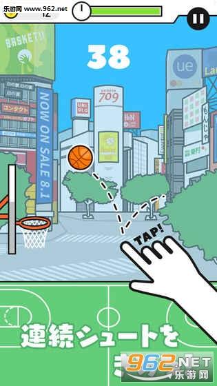 涩谷篮球苹果汉化版v1.0.3_截图1