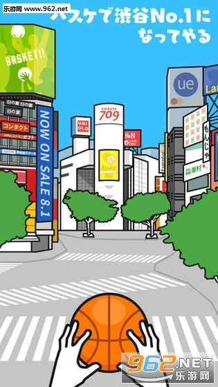 涩谷篮球苹果汉化版v1.0.3_截图2