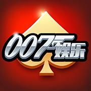 007娱乐app