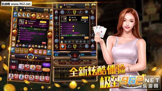 007娱乐appv1.0_截图1
