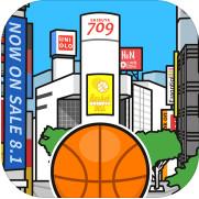 涩谷篮球官方正版