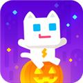 超级幻影猫2万圣节破解版