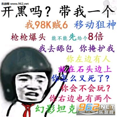 今晚一定要吃鸡表情表情包刘玉茏图片