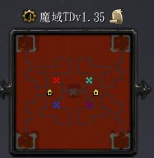 魔域TD1.35正式版 附隐藏攻略