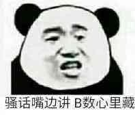 deidei讲的dei老太太表情包图片图片