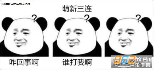 三连表情制作软件|三连就点一点点了表情包吃表情v表情app下载1_图片