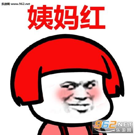 黑不溜秋绿油油黄灿灿彩色蘑菇头头像表情包|基佬紫红