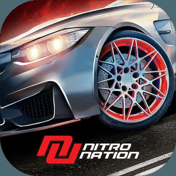 氮气街头赛车苹果版v5.6