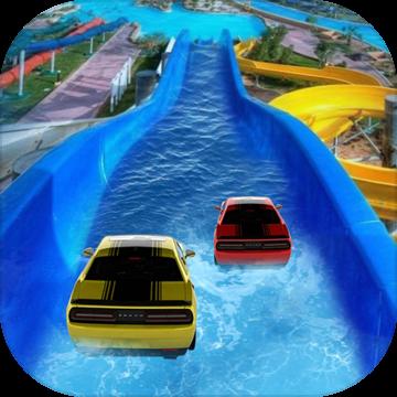 水滑梯汽车特技比赛:水上乐园安卓版v1.0