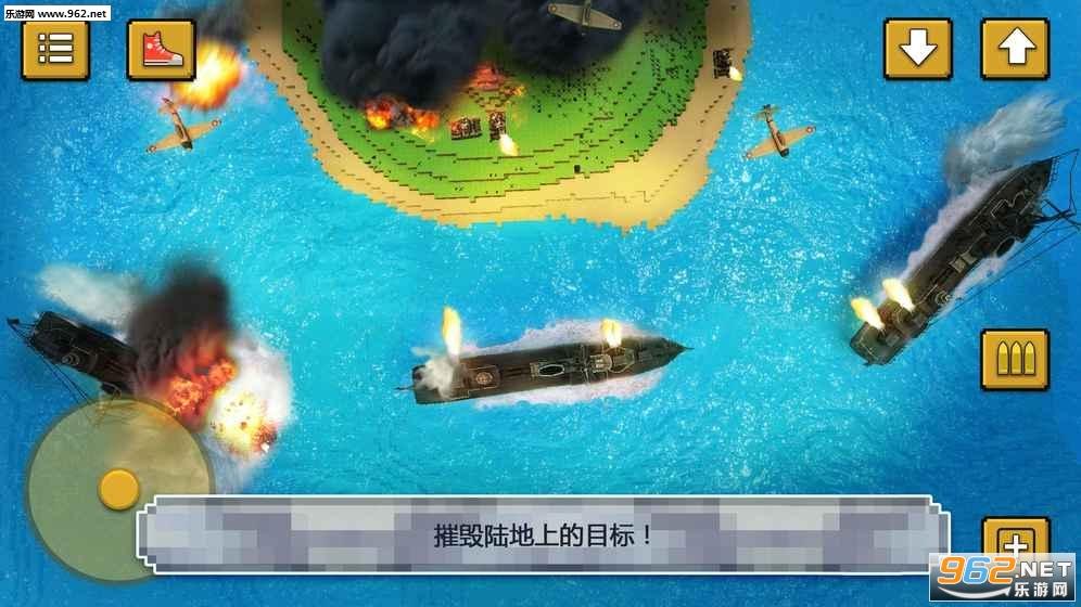 战舰决斗创造官方正版v1.4截图1