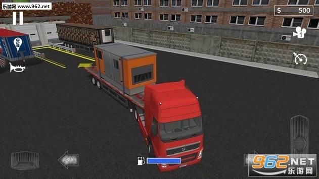 载货卡车模拟安卓版v1.10.1_截图1