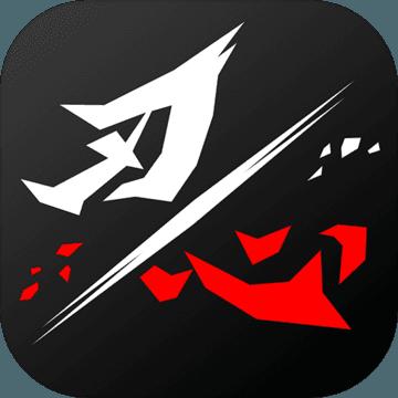 刃心(Ninja)中文破解版v2.0