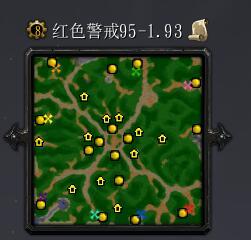 魔兽地图红色警戒95-1.93最新版 【P闪无CD】