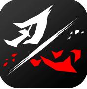刃心游戏正式版v2.0