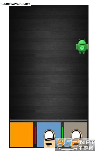 两只手指安卓版v1.8截图1