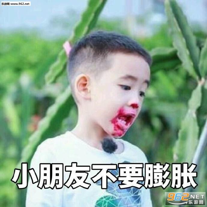 小小春表情包吃火龙果图片好好吃高清无水印