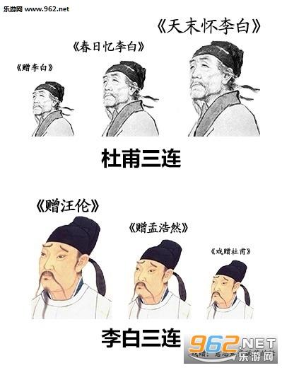 大全三连表情头像|原图三连表情素质下载-乐简单素质图片包图片