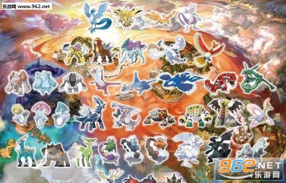 游戏下载角色扮演→袋妖怪究极日月繁体中文版历代全部的神兽
