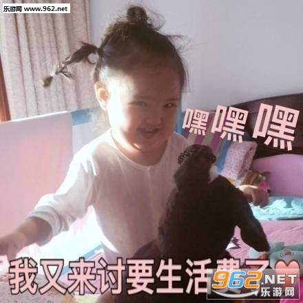 小猪佩奇请问我的表情在图片公主小视频怎样拿作表情包图片